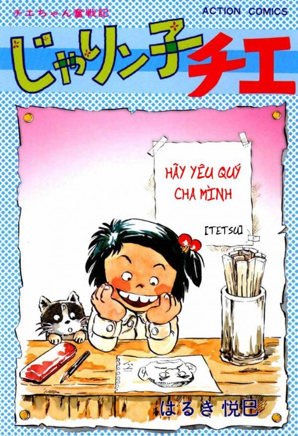 Truyện tranh Chie cô bé hạt tiêu - Jarinko Chie