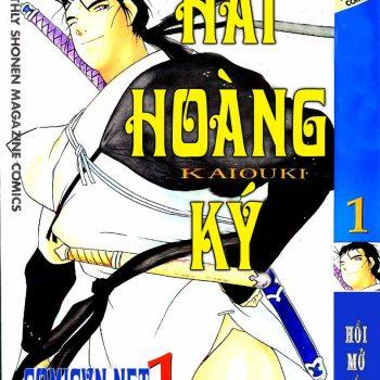 Truyện tranh Kaiouki - Hải hoàng ký