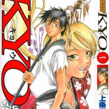 Truyện tranh mắt quỷ Kyo - Samurai Deeper Kyo